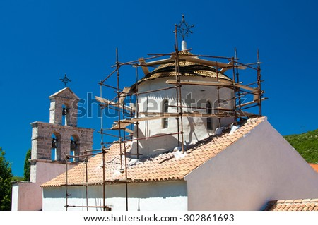 Krupa, Croatia - July 11, 2015: Krupa monastery is a Serbian Orthodox monastery on the Krupa river. - stock photo