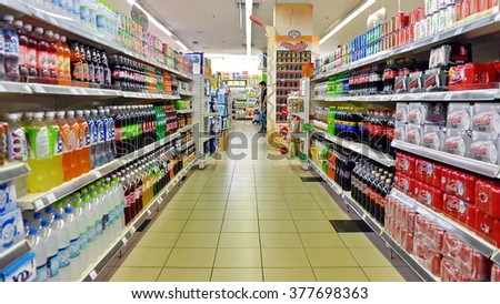 KUALA LUMPER, MALAYSIA - JUN 20, 2015: Aisle view in a Cold Storage supermarket. The Singaporean and Malaysian supermarket chain operates 67 stores in the two countries. - stock photo