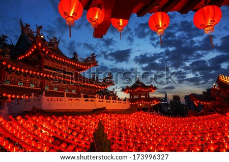 KUALA LUMPUR - JAN 30 : Night view of Thean Hou Temple on January 30, 2014 in Kuala Lumpur, Malaysia. This temple is famous during the celebration of Chinese New Year. - stock photo