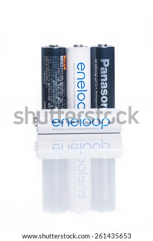 KUALA LUMPUR, MALAYSIA - MARCH 18TH 2015. Panasonic AA Eneloop batteries. Panasonic Corporation is a Japanese multinational electronics manufacturer and are sold in over 165 countries worldwide. - stock photo