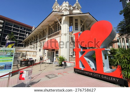 KUALA LUMPUR, MALAYSIA - MAY 03, 2015 : The KL City Gallery is a popular tourist landmark in Kuala Lumpur city. - stock photo