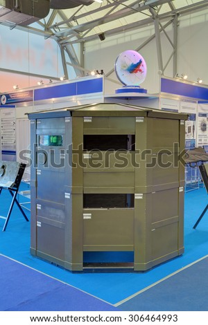KUBINKA, MOSCOW OBLAST, RUSSIA - JUN 17, 2015: International military-technical forum ARMY-2015 in military-Patriotic park. Prefabricated temporary modular post from armored units - stock photo