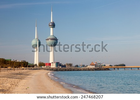 KUWAIT - DEC 8: Arabian Gulf beach and the Kuwait Towers in Kuwait City. December 8, 2014 in Kuwait, Middle East - stock photo