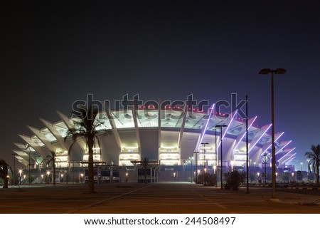 KUWAIT - DECEMBER 9: Jaber A-Ahmad International Stadium in the Ardhiyah area of Kuwait City. December 9, 2014 in Kuwait, Middle East - stock photo