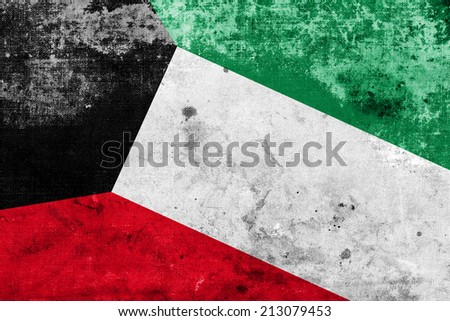 Kuwait Flag with a vintage and old look - stock photo
