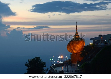 Kyaikhtiyo or Kyaiktiyo pagoda golden rock landmark of Myanmar well-known Buddhist pilgrimage site in Mon State Burma style. They are public domain or treasure of Buddhism - stock photo
