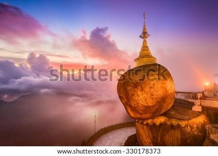 Kyaiktiyo, Myanmar at Golden Rock. - stock photo