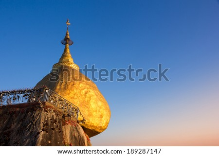 Kyaiktiyo Pagoda also called Golden rock in Myanmar - stock photo