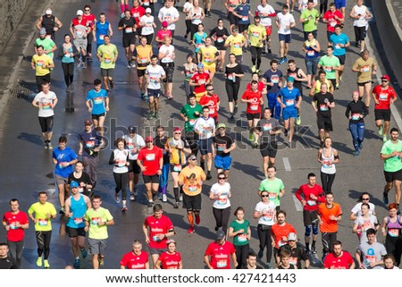 KYIV, UKRAINE - APRIL 17, 2016:Kiev half marathon in Kyiv, Ukraine. The number of runners were more than eight thousand peopl - stock photo
