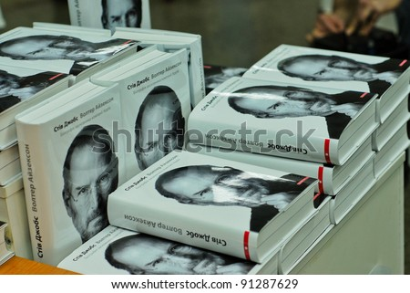 "KYIV, UKRAINE - DEC 16: The Ukrainian translation of  ""Steve Jobs: Biography"" by Walter Isaacson for sale on Dec 16, 2011 in Kyiv, Ukraine. - stock photo"
