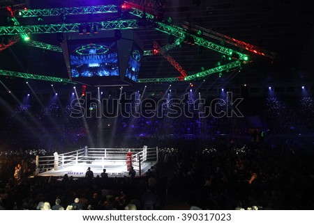 """KYIV, UKRAINE - DECEMBER 13, 2014: Boxing ring and tribunes of Palace of Sports in Kyiv during """"Evening of Boxing"""" - stock photo"""