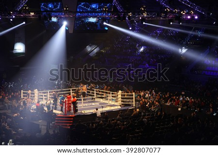 "KYIV, UKRAINE - DECEMBER 13, 2014: Boxing ring in Palace of Sports in Kyiv during ""Evening of Boxing"" - stock photo"