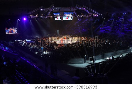 "KYIV, UKRAINE - DECEMBER 13, 2014: Panoramic view of Palace of Sports in Kyiv during ""Evening of Boxing"" - stock photo"
