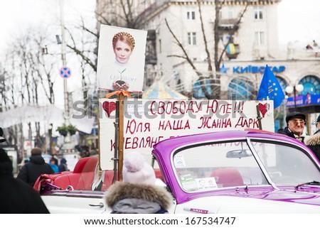 KYIV, UKRAINE - DECEMBER 13: Ukrainian people demand the resignation of the government and early voting on the Maidan Nezalezhnosti on December 13, 2013 in Kyiv, Ukraine  - stock photo