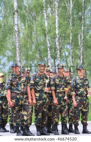 KYIV, UKRAINE - JUNE 16: special troops soldiers pass maroon berets exam' on June 16, 2008 in Kyiv, Ukraine - stock photo