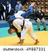 "KYIV, UKRAINE - MAY 13: International tournament category ""A"" of the European Judo Union among juniors  ""Typhoon on tatami"" on May 13, 2007 in Kyiv, Ukraine - stock photo"