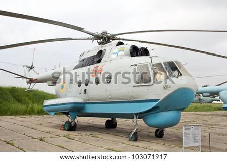 KYIV, UKRAINE- MAY 16:Ukrainian Naval Aviation Mil Mi-14 Haze �anti-submarine�helicopter  at State Aviation Museum  on May 16, 2012 in Kyiv, Ukraine - stock photo