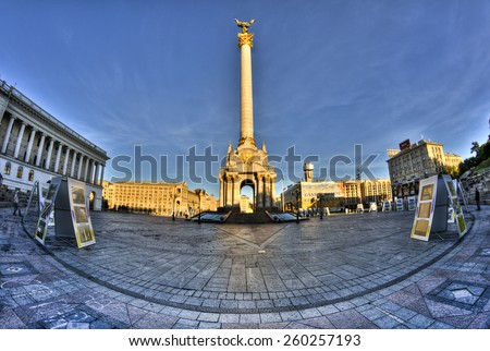 KYIV, UKRAINE - SEPTEMBER 25: Independence Square on September 25, 2014 in Kyiv, Ukraine. Independence Square is the site of the Orange Revolution and Euromaidan protests in Ukraine in 2004 and 2014.  - stock photo