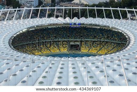 KYIV, UKRAINE - SEPTEMBER 15: Panoramic view of Olympic stadium (NSC Olimpiysky) during from the top on September11, 2015 in Kyiv, Ukraine - stock photo