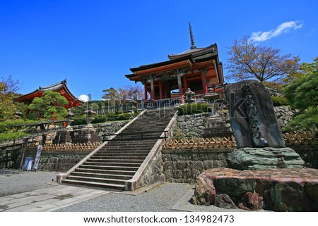 Kyomizu Temple against blue sky with cherry blossom in Kyoto, Japan - stock photo
