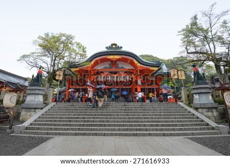 KYOTO - APRIL 10: tourists visit the Kiyomizu-dera Buddhist temple on April 10, 2015 in Kyoto, Japan.The temple was founded in 798 AD during the Heian period and is a famous UNESCO world heritage site - stock photo