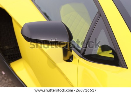 KYOTO, JAPAN -APRIL 12, 2015: The Side view of  Lamborghini car on April 12, 2015 in Japan - stock photo