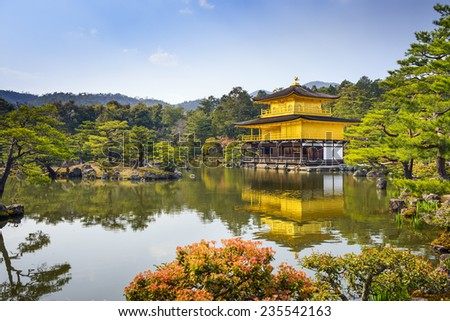Kyoto, Japan at Kinkaku-ji Temple of the Golden Pavilion. - stock photo