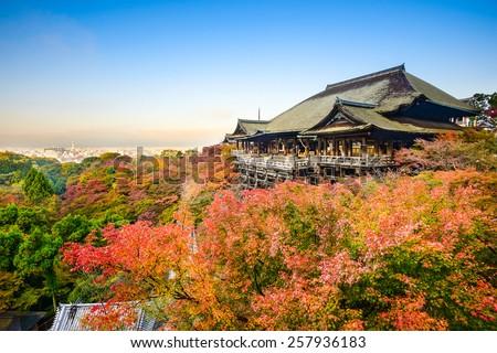 Kyoto, Japan at Kiyomizu-dera shrine in the autumn season. - stock photo