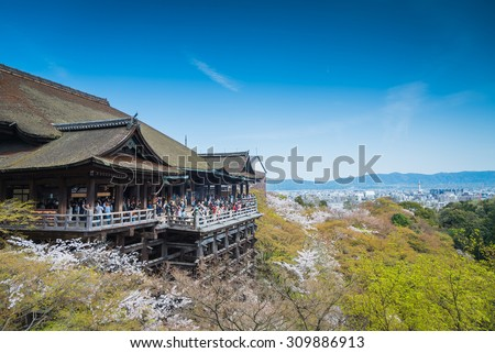 Kyoto, Japan at Kiyomizu-dera Temple in the spring - stock photo