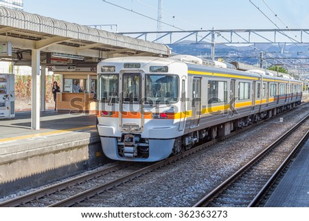 Kyoto, Japan - December 14, 2015 : Train waiting for passenger at the Kyoto station . JR West is the biggest railway companies in western . JAPAN 14 December 2015 - stock photo