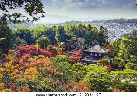 Kyoto, Japan fall foliage at Ginkaku-ji Temple of the Silver Pavilion. - stock photo