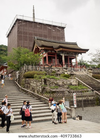 Kyoto, Japan - June 28, 2014 : Kiyomizu temple close for maintenance. Kiyomizu temple and is one of the most visited historic area in Japan. - stock photo