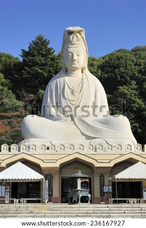 KYOTO,JAPAN -NOVEMBER 4,2014 Bodhisattva Avalokitesvara (Kannon) at Ryozen Kannon in Kyoto.  The Temple is a tribute to the unknown soldier from world war two. November 4, 2014 Kyoto, Japan - stock photo