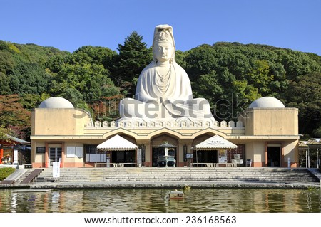 KYOTO,JAPAN-NOVEMBER 4,2014 Bodhisattva Avalokitesvara (Kannon) at Ryozen Kannon in Kyoto. The Temple is a tribute to the unknown soldier from world war two. November 4, 2014 Kyoto, Japan - stock photo