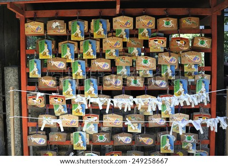 KYOTO,JAPAN - NOVEMBER 3, 2014: Japanese votive plaques (Ema) hanging in Gyoganji temple. Ema are small wooden plaques used for wishes by shinto believers.November 3, 2014 Kyoto, Japan - stock photo