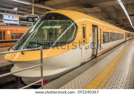 Kyoto,Japan - November 25,2015 : Scene of the Kintetsu Nagoya train station in Kyoto,Japan. Kintetsu train is a large non-JR railway servicing. - stock photo