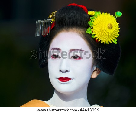 KYOTO - OCT  22: a participant on The Jidai Matsuri ( Festival of the Ages) held on October 22 2009  in Kyoto, Japan . It is one of Kyoto's renowned three great festivals - stock photo