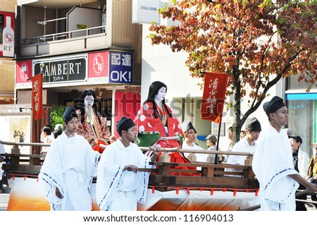KYOTO - OCT 22:  participants on The Jidai Matsuri ( Festival of the Ages) held on October 22, 2012 in Kyoto, Japan. It is one of Kyoto's renowned three great festivals - stock photo