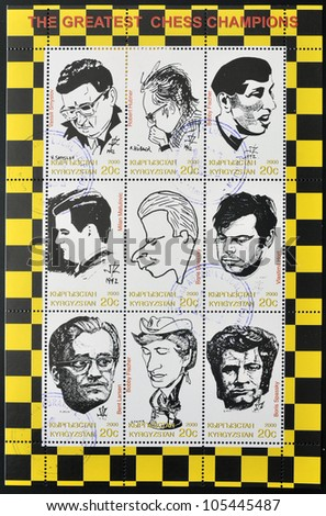 KYRGYZSTAN - CIRCA 2000: Collection stamps printed in Kyrgyzstan dedicated to the greatest chess champions, circa 2000 - stock photo