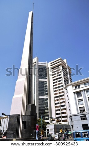 LA PAZ, BOLIVIA - SEPTEMBER 12, 2010: The monument to fallen soldiers in La Paz.The actual capital of Bolivia, where most of the state institutions and the residence of the President of the country. - stock photo