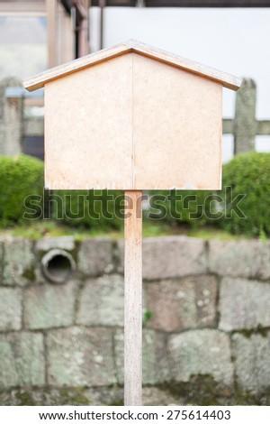 Label wooden in Shrine - stock photo