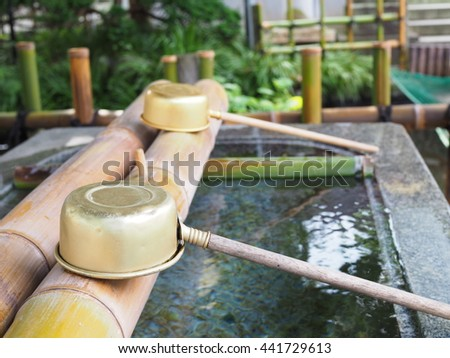 Ladle tradition of the Japanese culture of the shrine - stock photo