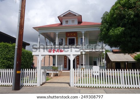 LAHAINA, HI - SEPTEMBER 30: landmark The Wo Hing Museum on September 30, 2014. Wo Hing Museum as once the social center for the Chinese immigrants that came to Maui to work the sugarcane. - stock photo