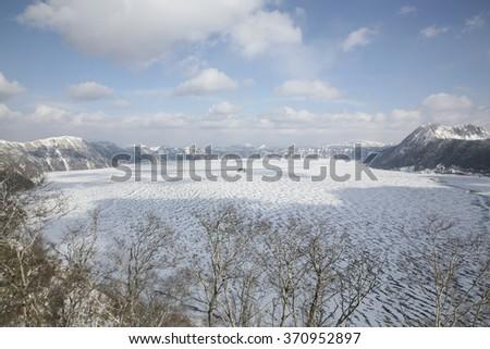 Lake Masyu in winter. - stock photo