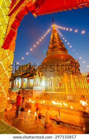 LAM POON, THAILAND-APRIL 15 : Songkran Day. Traditional buddhist people are lighting candles for religious ceremonies at Wat Phra That Hariphunchai temple.on April15, 2008 in Lam poon,Thailand - stock photo