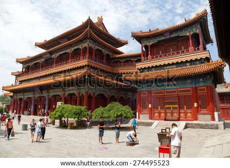 LAMA TEMPLE, BEIJING, CHINA, 28TH OF JULY 2013 - Tourists walking about Yonghegong Lama Temple - The Lama Temple is one of the largest and most important Tibetan Buddhist monasteries in the world.  - stock photo