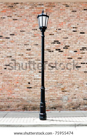 Lamp - stock photo