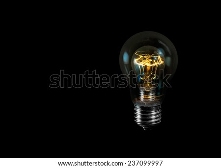 lamp in the lamp - stock photo