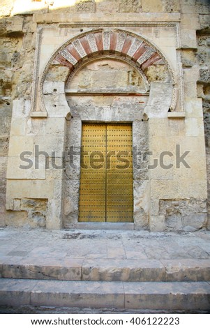 landmark of ancient Door of Saint Stephen or San Esteban and San Sebastian in the mosque of Cordoba, from VIII century, public monument in Andalusia, Spain Europe - stock photo