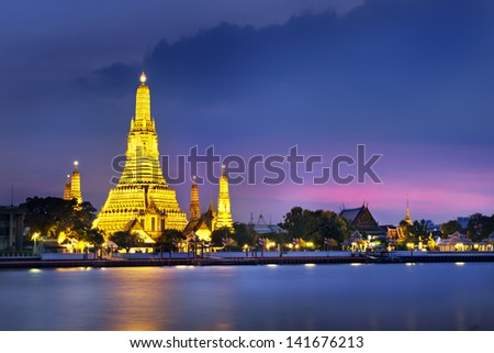 Landmark of Bangkok, Thailand - stock photo